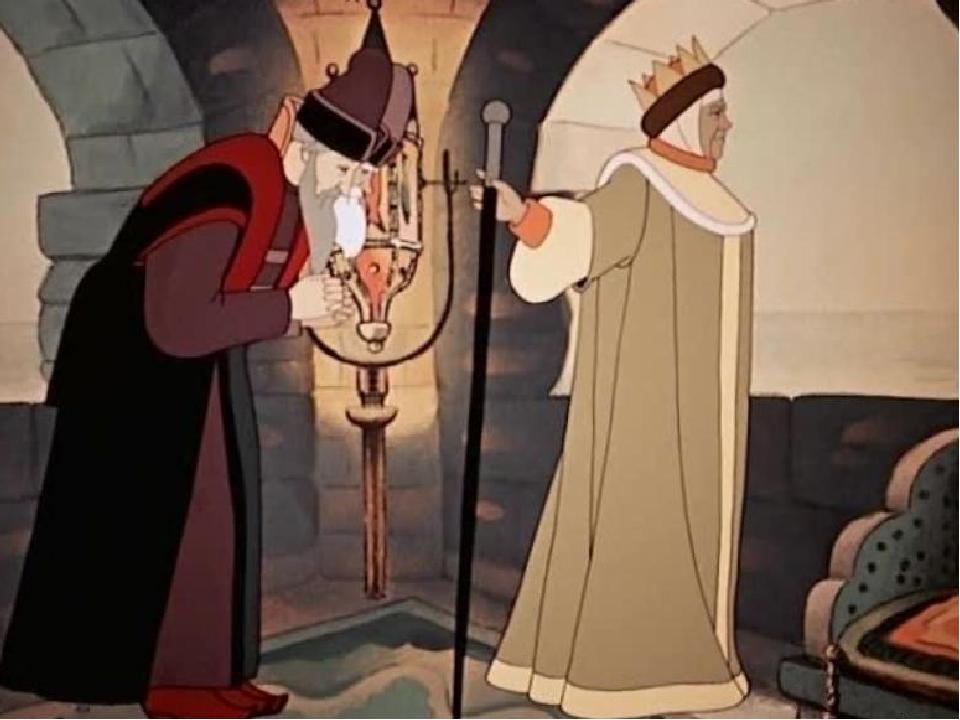 Старичок к старухе воротился. Что ж? пред ним царские палаты. В палатах видит...