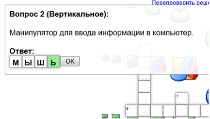 hello_html_m39b1a49.png