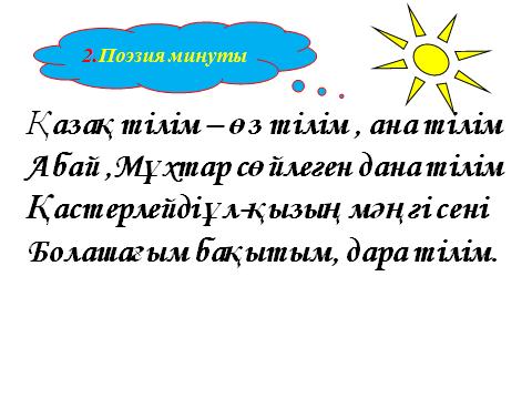 hello_html_67e2f12d.png