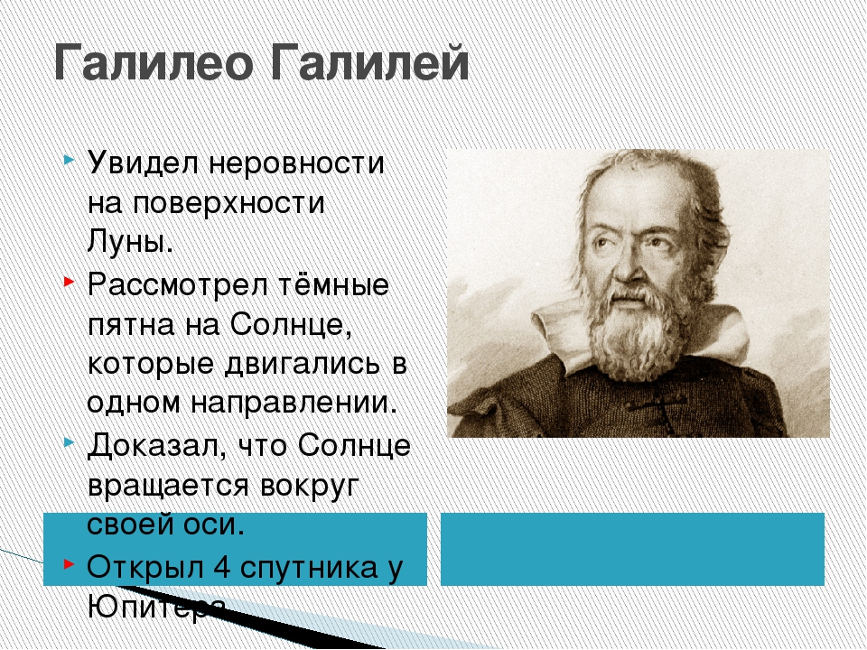 galileo galilei a biography Galileo was born in pisa, italy in 1564 and was a brilliant scientist, physicist and mathematician keep reading for more all about galileo galilei.