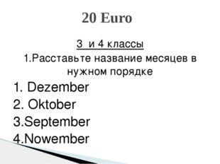 3 и 4 классы 1.Расставьте название месяцев в нужном порядке 1. Dezember 2. O