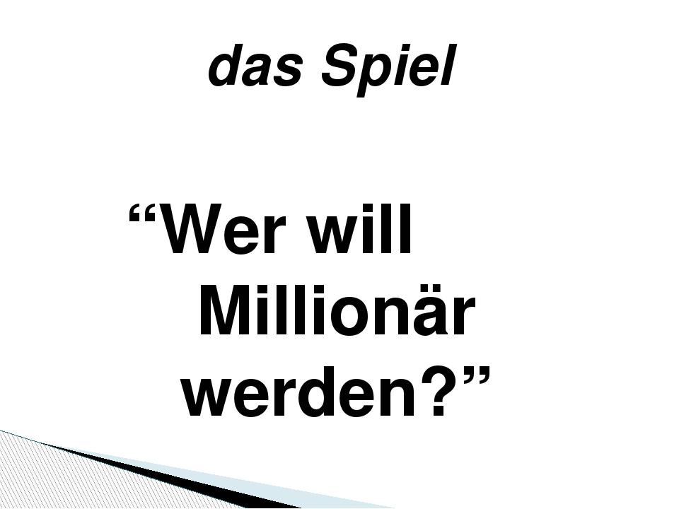 """das Spiel """"Wer will Millionär werden?"""""""