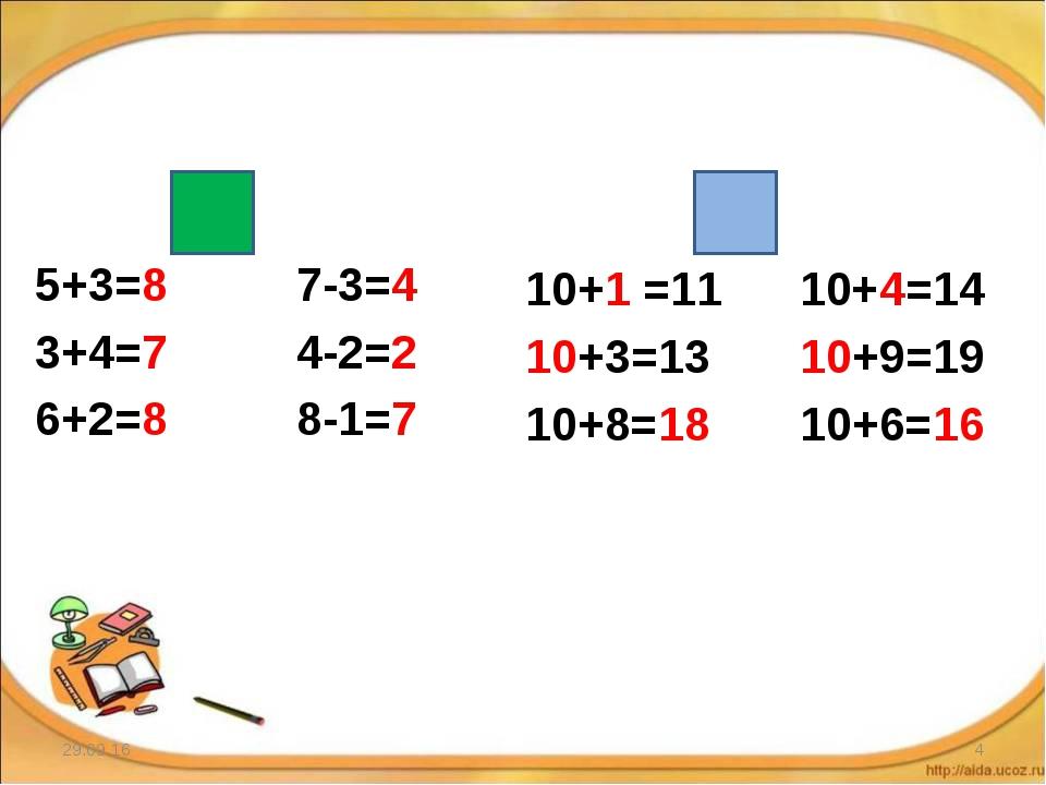 5+3=8 7-3=4 3+4=7 4-2=2 6+2=8 8-1=7 10+1 =11 10+4=14 10+3=13 10+9=19 10+8=18...