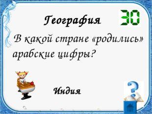 Загадки Костромской экскурсовод, которого недолюбливают поляки? Иван Сусанин