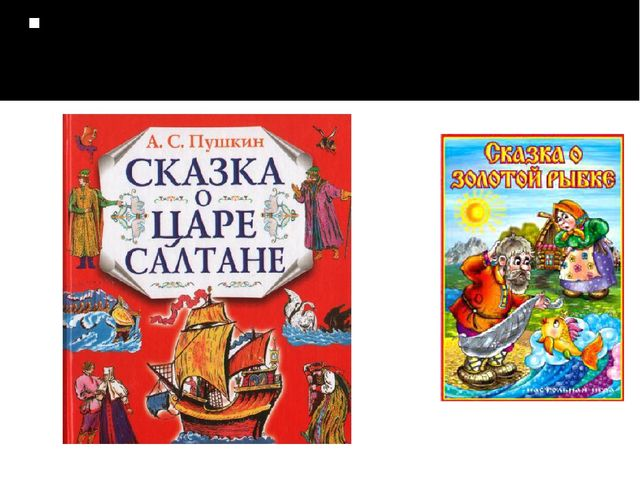 "He wrote a lot of books and fairy tales:"" Dubrovsky"", ""The captain's daughter..."