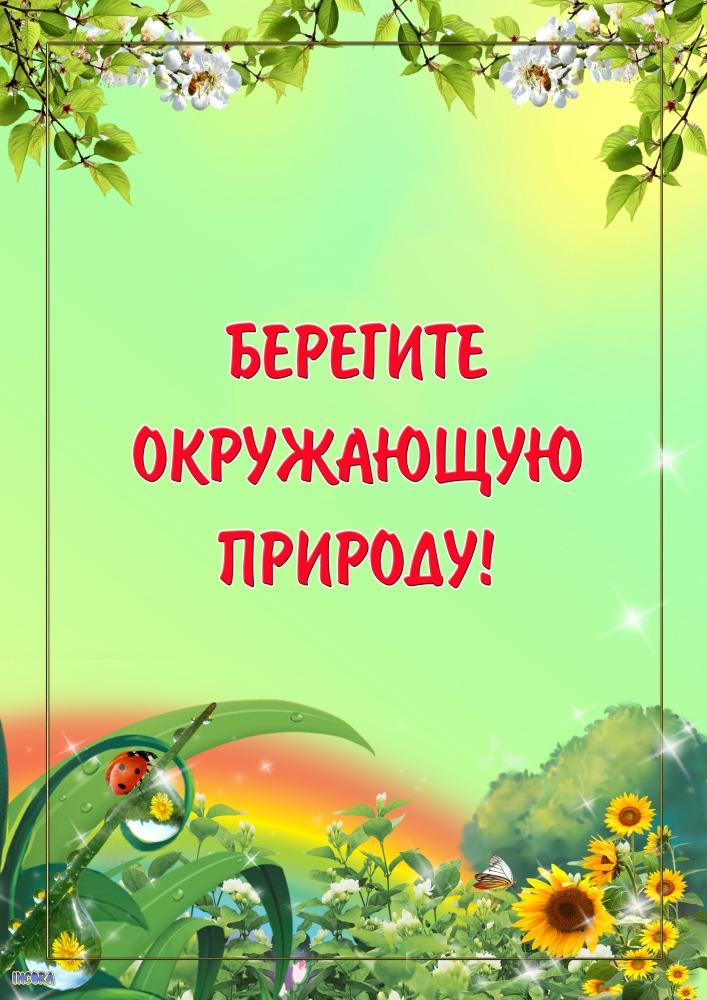 hello_html_m5073b790.jpg