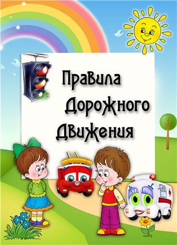 hello_html_40aa8115.jpg