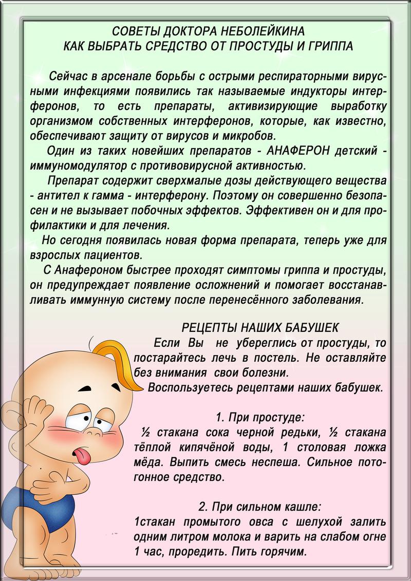 hello_html_5b509fb5.jpg
