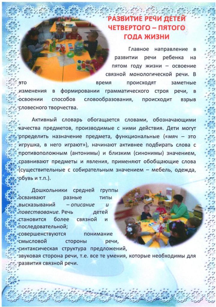 hello_html_m38ba8979.jpg