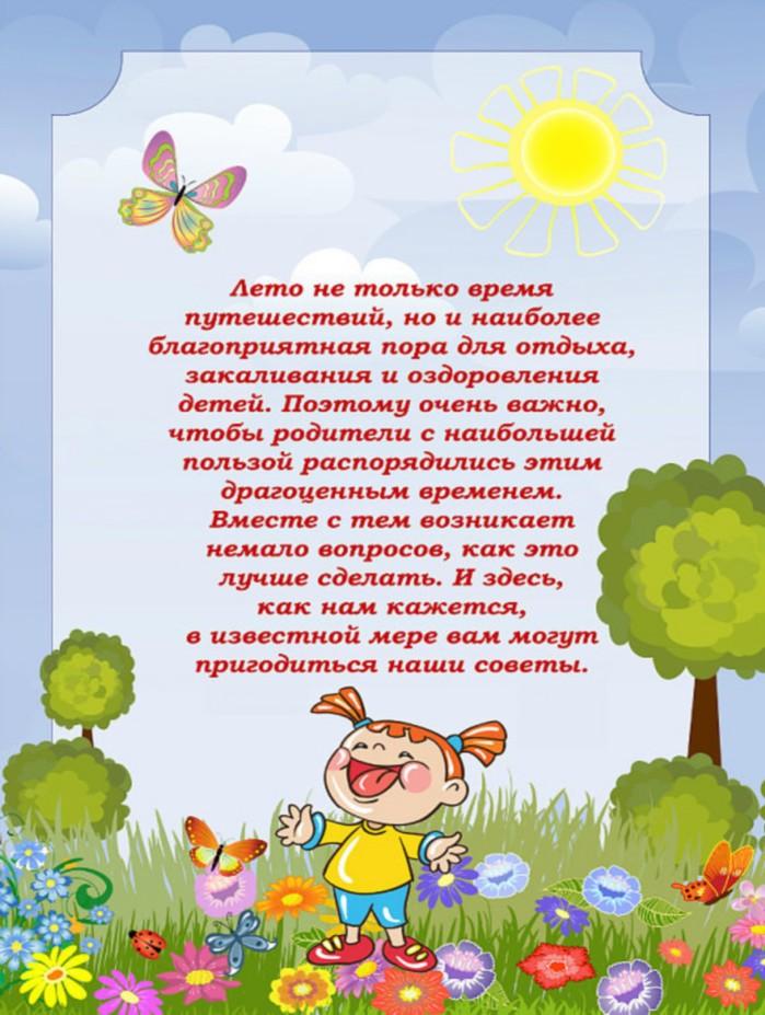 hello_html_241d9825.jpg