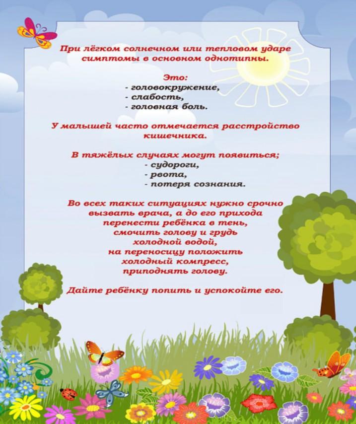 hello_html_48976b69.jpg