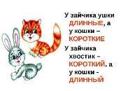 hello_html_69ec6f22.jpg