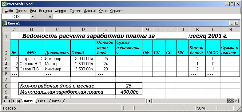 hello_html_7e7cc9e4.png