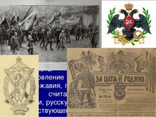 Конституционно-демократическая партия (кадеты) вобрала в себя наиболее радика