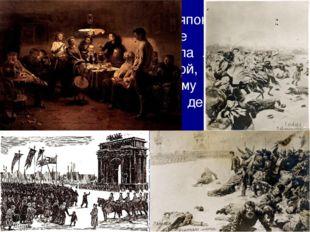 С началом русско-японской войны ситуация в стране обострилась. Революция долж