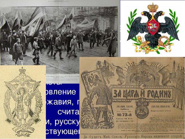 Конституционно-демократическая партия (кадеты) вобрала в себя наиболее радика...