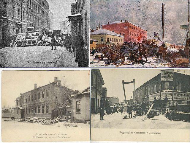 II Государственная дума начала свою работу 20 февраля 1907 г. Председателем...