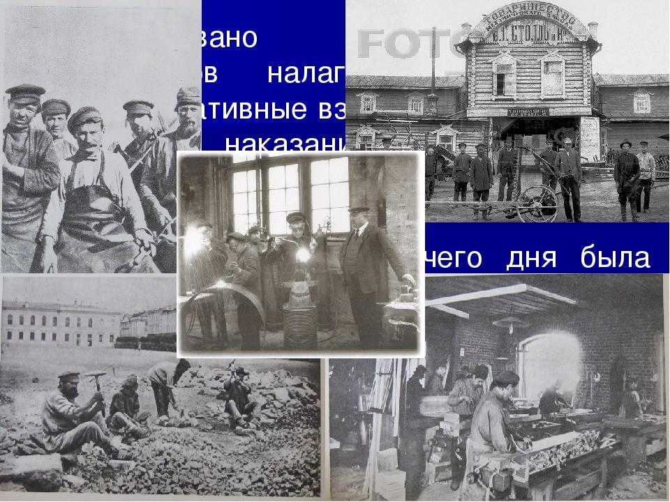 Составитель презентации Тарасов Олег Александрович