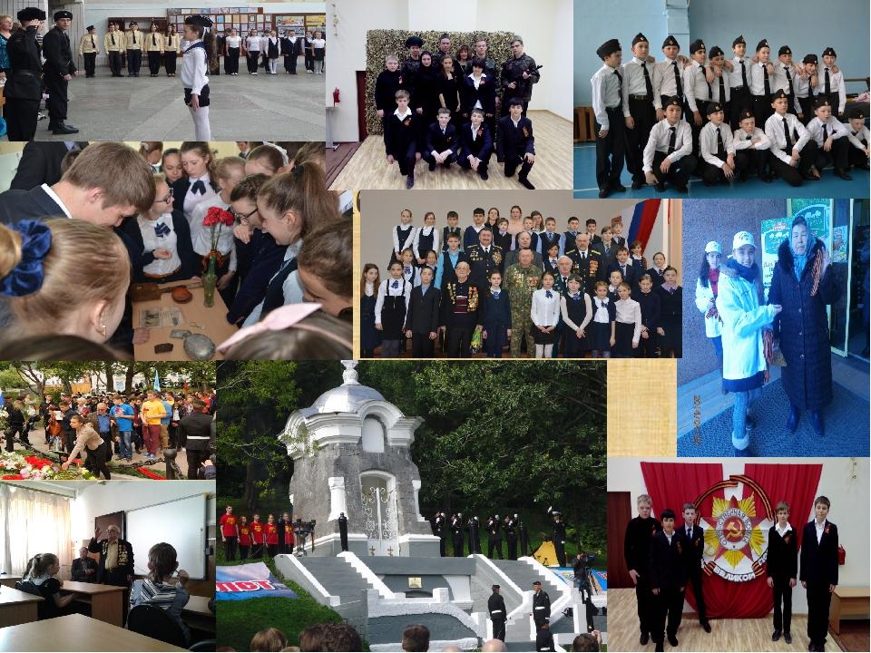В нашей школе постоянно ведется патриотическая работа со школьниками: