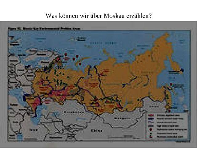 МОСКВА Was können wir über Moskau erzählen?