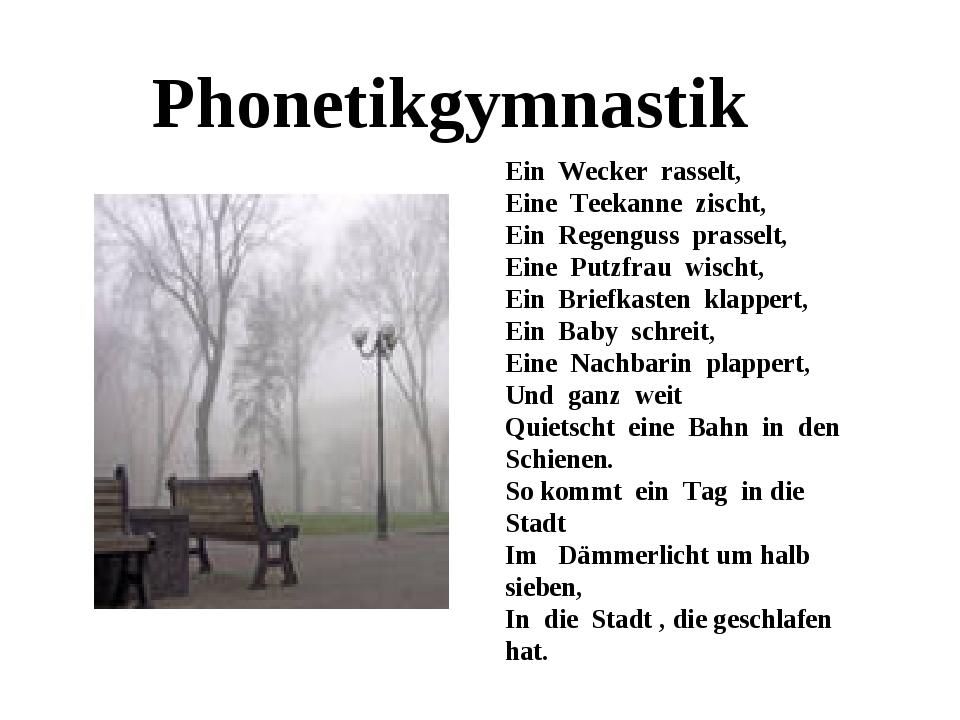 Phonetikgymnastik Ein Wecker rasselt, Eine Teekanne zischt, Ein Regenguss pra...
