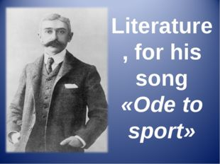 Literature, for his song «Ode to sport»