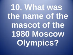 10. What was the name of the mascot of the 1980 Moscow Olympics?