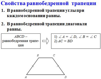 hello_html_m66b27f2f.png