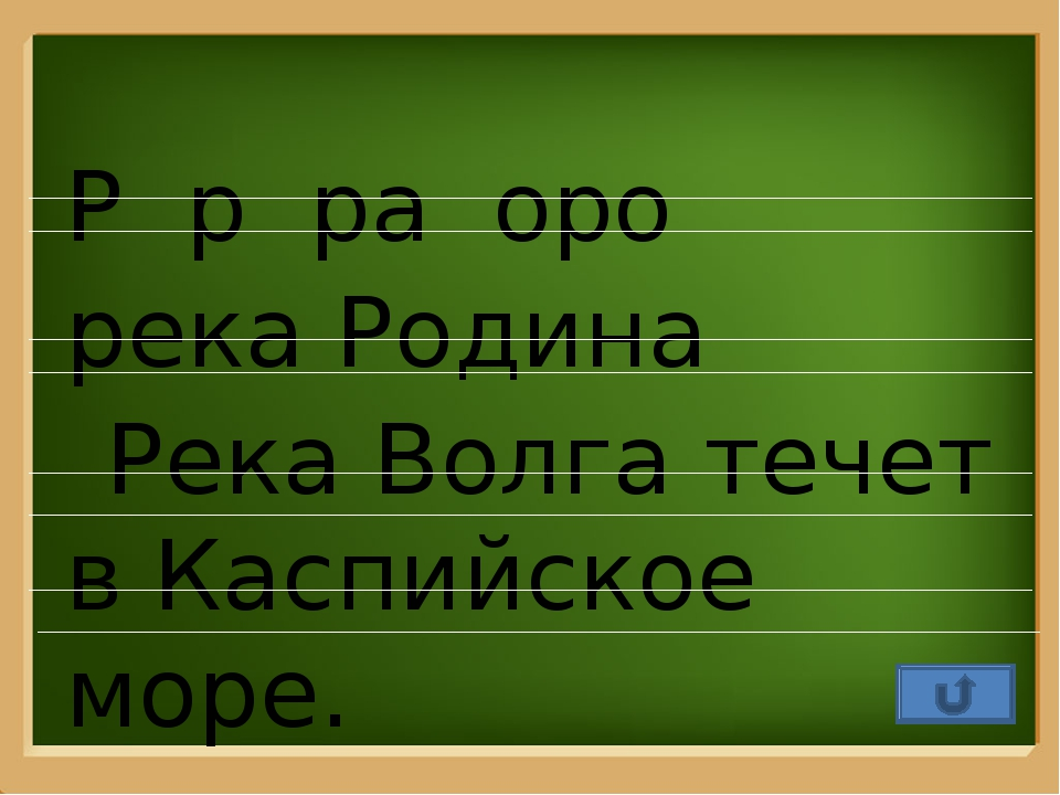У у Ур ум утёнок утка Утёнок любит плавать и нырять. ProPowerPoint.Ru