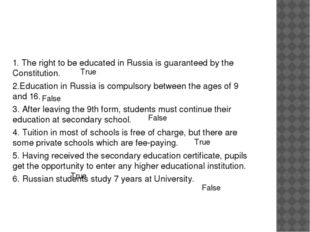 What do you remember about education in russia? 1. The right to be educated