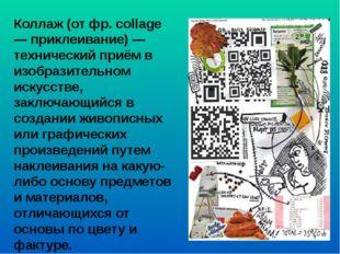 Коллаж (от фр. collage — приклеивание) — технический приём в изобразительном