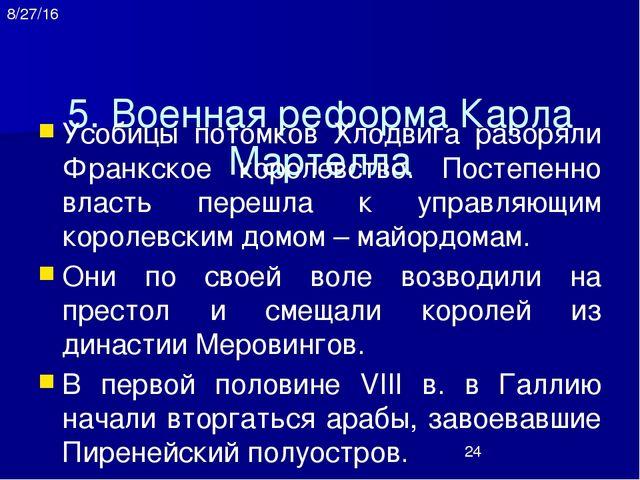 Используемые источники http://www.diletant.ru/blogs/1321/1479/ http://www.hol...