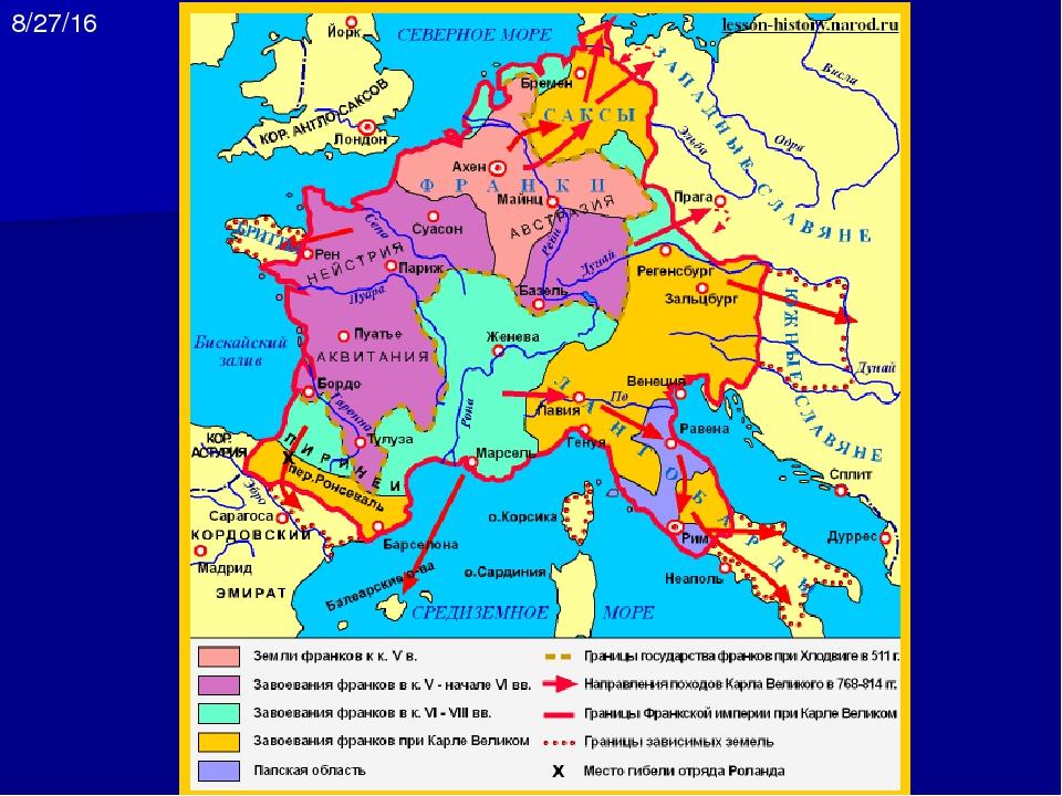 2. Управление Франкским королевством После расселения франков по всей Галлии...