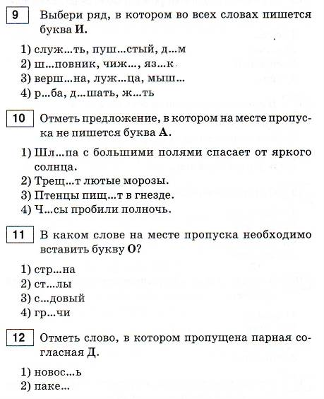 hello_html_m71565143.jpg