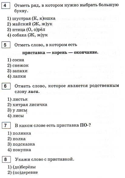 hello_html_18172d38.jpg