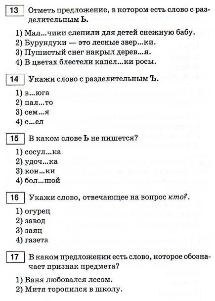 hello_html_m53b69dd6.jpg