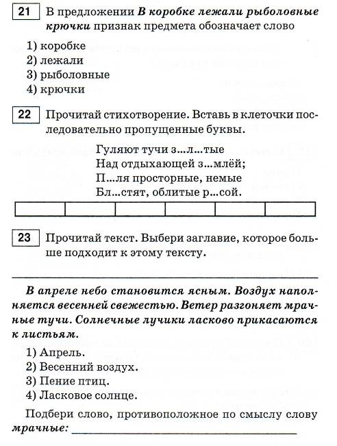 hello_html_31fe955b.jpg