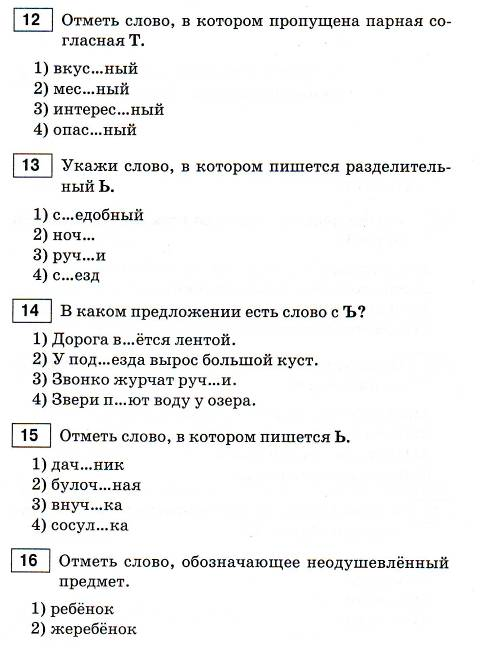 hello_html_4b761222.jpg
