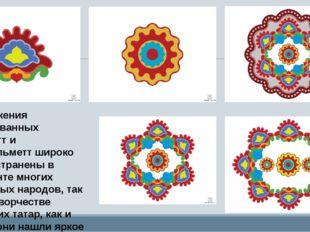 Изображения стилизованных пальметт и полумальметт широко распространены в орн