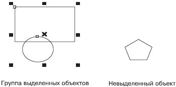 hello_html_6b676056.jpg