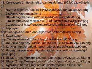 41. Солнышко 1 http://img5.dreamies.de/img/352/b/2e3cw2hjsih.gif Книга 2 http