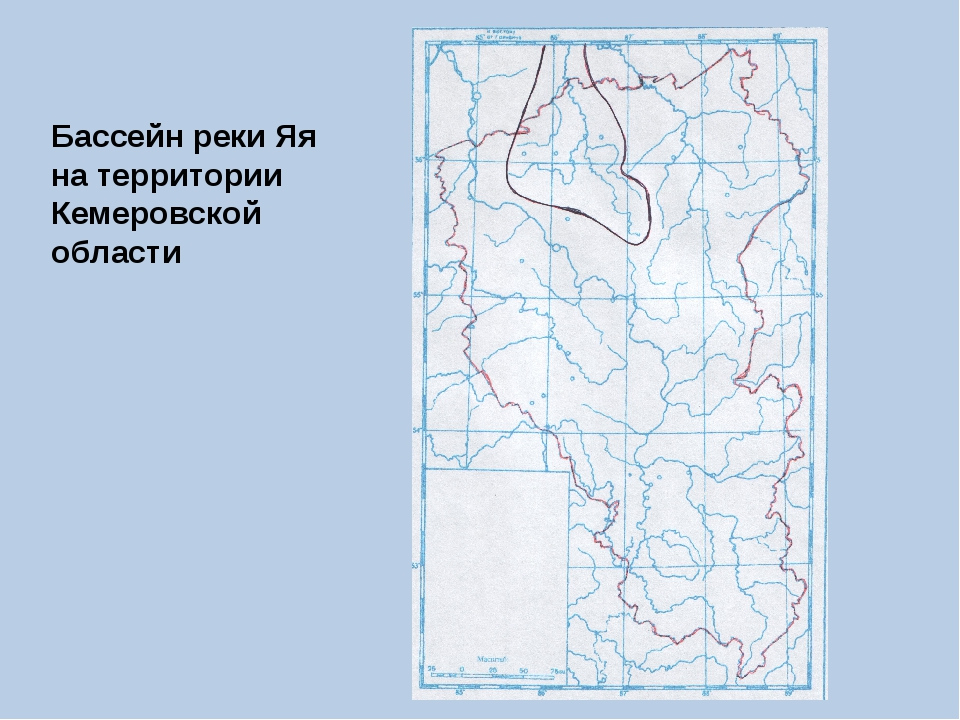 Бассейн реки Яя на территории Кемеровской области