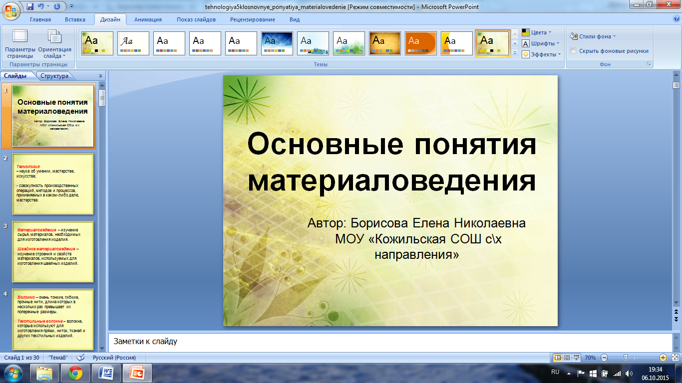 hello_html_m37585b7d.png
