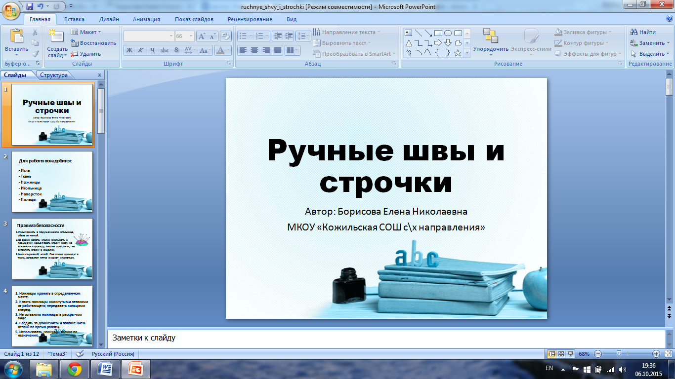 hello_html_m503ea711.png