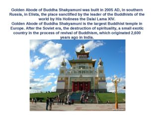 Golden Abode of Buddha Shakyamuni was built in 2005 AD, in southern Russia,