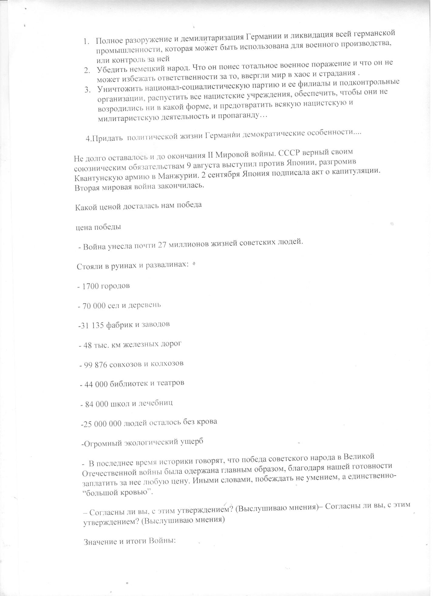 hello_html_723bfb44.jpg