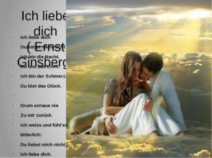 Ich liebe dich ( Ernst Ginsberg) Ich liebe dich Du liebst mich nicht Ich bin