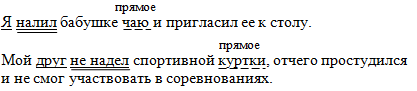 hello_html_m32c8c0d6.png