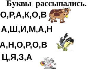 Автор презентации Карева Татьяна Владимировна,учитель начальных классов,СШ №4