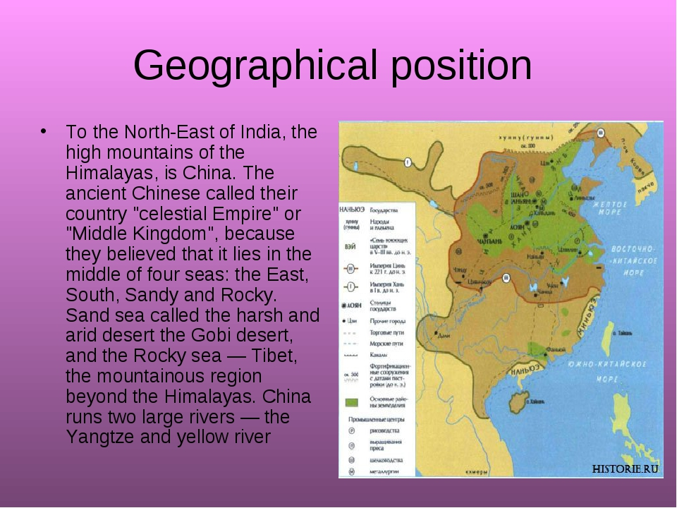 Geographical position To the North-East of India, the high mountains of the H...